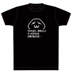 やる夫Tシャツ (L, 黒)