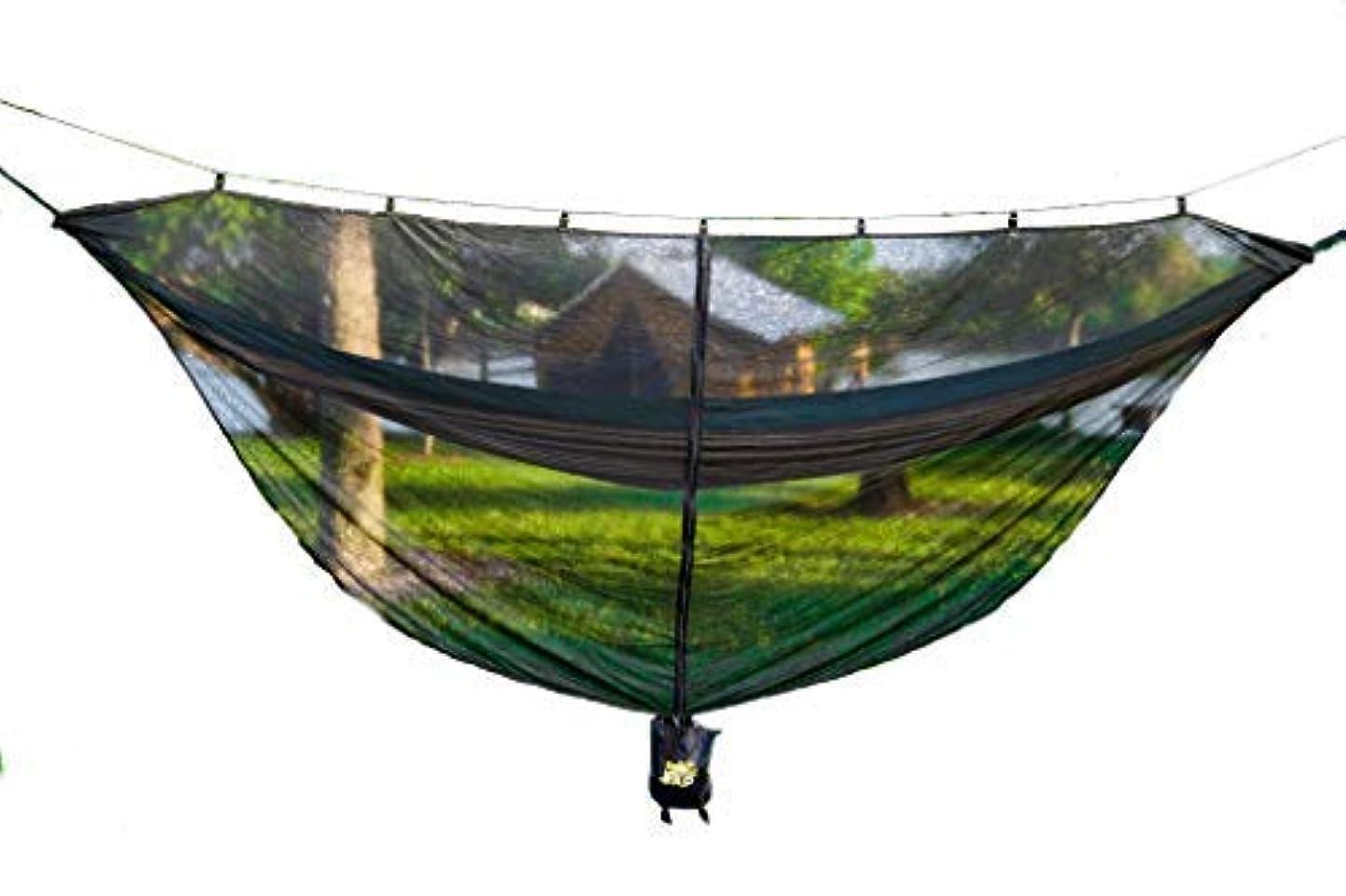 消す引き付けるハーネスSunshyne Pro Hammock Bug Net 12 ft Large Mosquito Netting Compatible with All Outdoor Camping Hammock Brands - Portable Anti-Insect Mesh Fits Single and Double Hammocks - Protector from All Bugs [並行輸入品]
