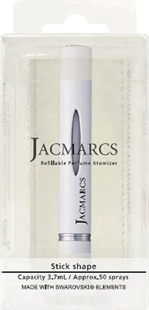 援助するリングバック抵抗力があるジャックマルクス リフィラブル パフューム アトマイザー スティックシェイプ ホワイト