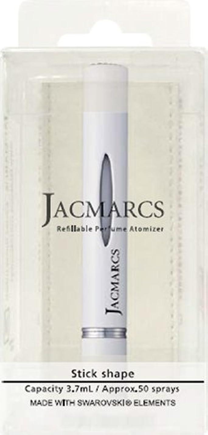 スリム茎に応じてジャックマルクス リフィラブル パフューム アトマイザー スティックシェイプ ホワイト
