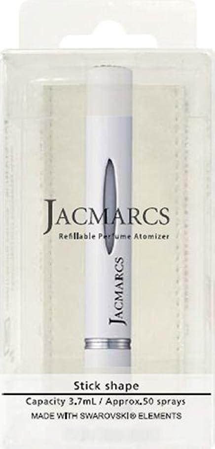 考古学的な光の投票ジャックマルクス リフィラブル パフューム アトマイザー スティックシェイプ ホワイト