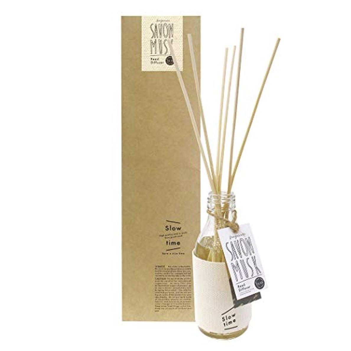 把握肯定的炎上ノルコーポレーション リードディフューザー スロータイム サボンムスク ムスクの香り 150ml SWT-1-03