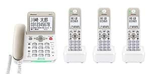 Pioneer デジタルコードレス電話機 子機3台付き 迷惑電話対策・留守番・ナンバーディスプレイ機能搭載 シャンパンゴールド TF-SA70T-N