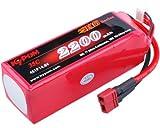 Kypom K6: 14.8V-2200mAh(35C) リポバッテリー
