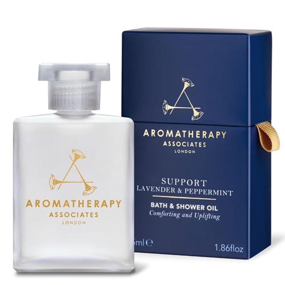 鎮静剤ペパーミント腐敗アロマセラピー アソシエイツ Support - Lavender & Peppermint Bath & Shower Oil 55ml/1.86oz