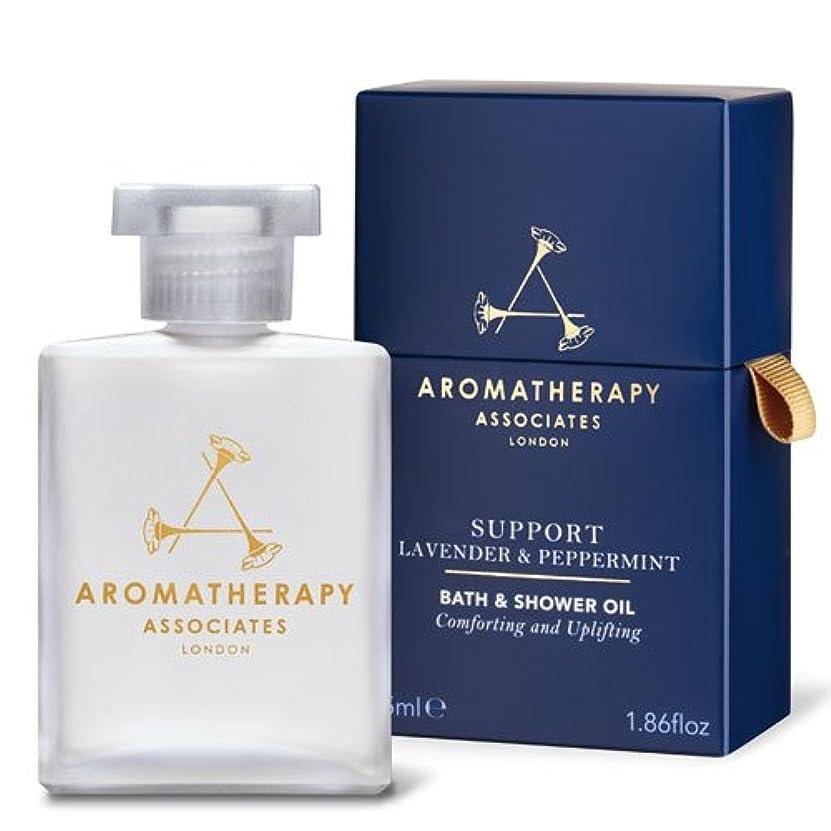 コロニアル迷路列車アロマセラピー アソシエイツ Support - Lavender & Peppermint Bath & Shower Oil 55ml/1.86oz
