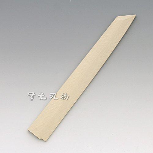 サヤ 朴 刺身 切付 270mm用