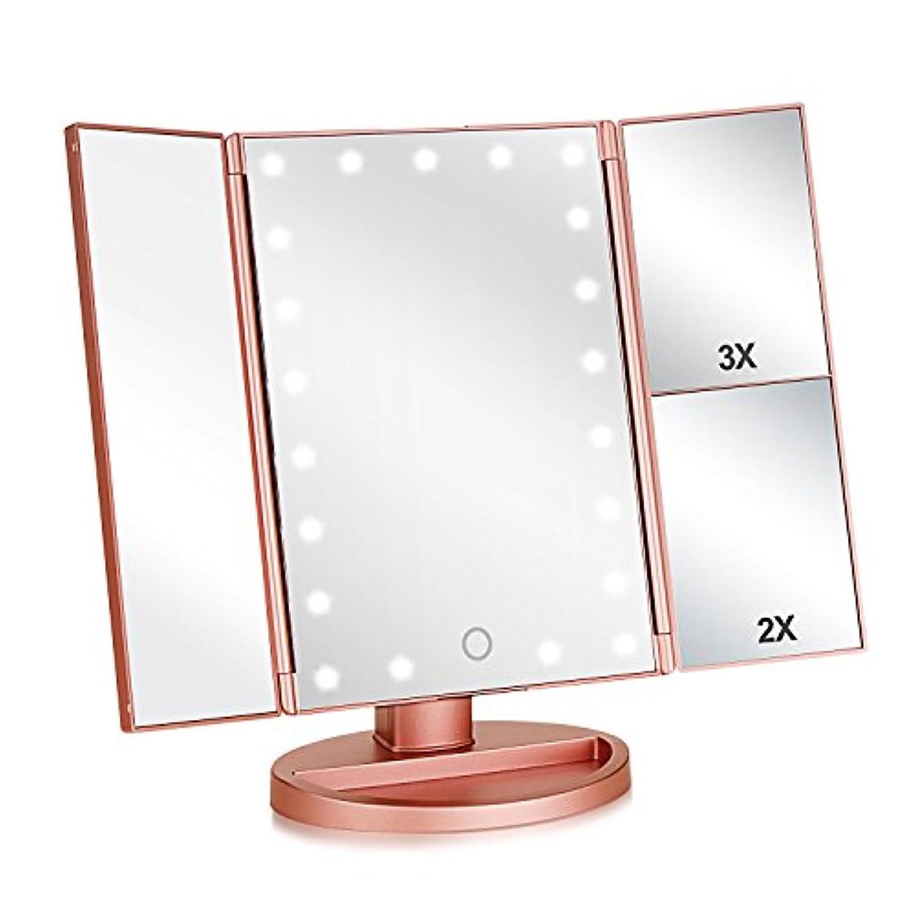 ポーズ早くほとんどないWudeweike 3倍/ 2倍/ 1倍 倍率21leds光とタッチスクリーン180度自由に回転カウンター化粧鏡トラベル化粧鏡と照明付き洗面化粧台化粧鏡を三つ折り ローズゴールド
