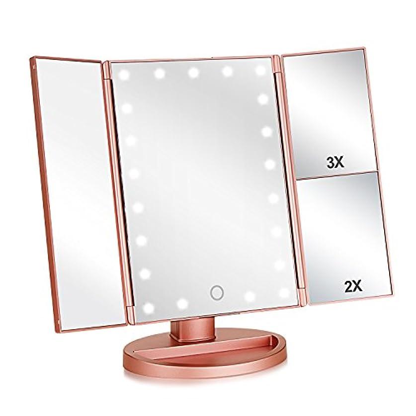 ショートカット正直ラバWudeweike 3倍/ 2倍/ 1倍 倍率21leds光とタッチスクリーン180度自由に回転カウンター化粧鏡トラベル化粧鏡と照明付き洗面化粧台化粧鏡を三つ折り ローズゴールド