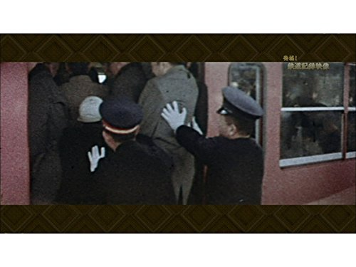 S36年 中野~三鷹間・複線化着工 -都市鉄道の誕生-