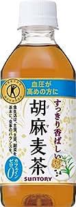 [トクホ]サントリー 胡麻麦茶 350ml×24本