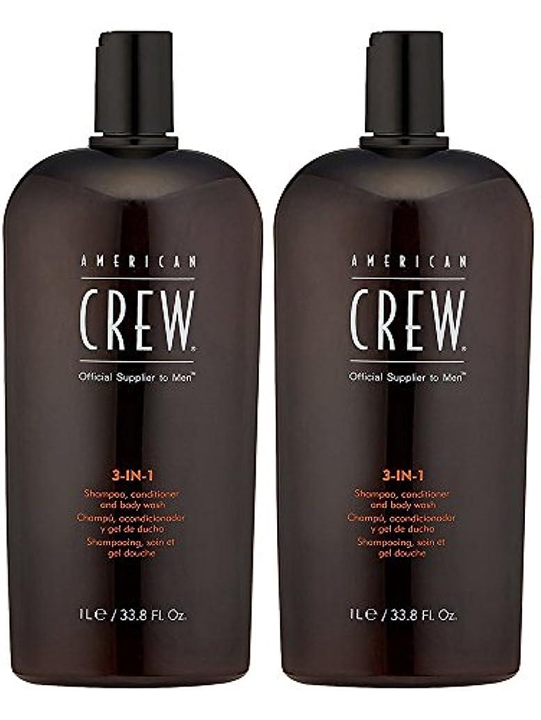 出席違反存在するAmerican Crew 3 in 1シャンプー&コンディショナー& Body Washシャンプー&コンディショナー& Body Wash for Men 2Pack (33.8 Ounce)