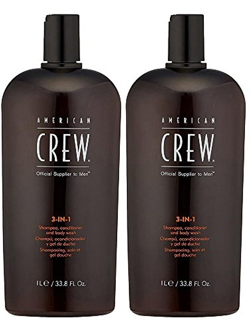 宣教師クマノミ明るくするAmerican Crew 3 in 1シャンプー&コンディショナー& Body Washシャンプー&コンディショナー& Body Wash for Men 2Pack (33.8 Ounce)