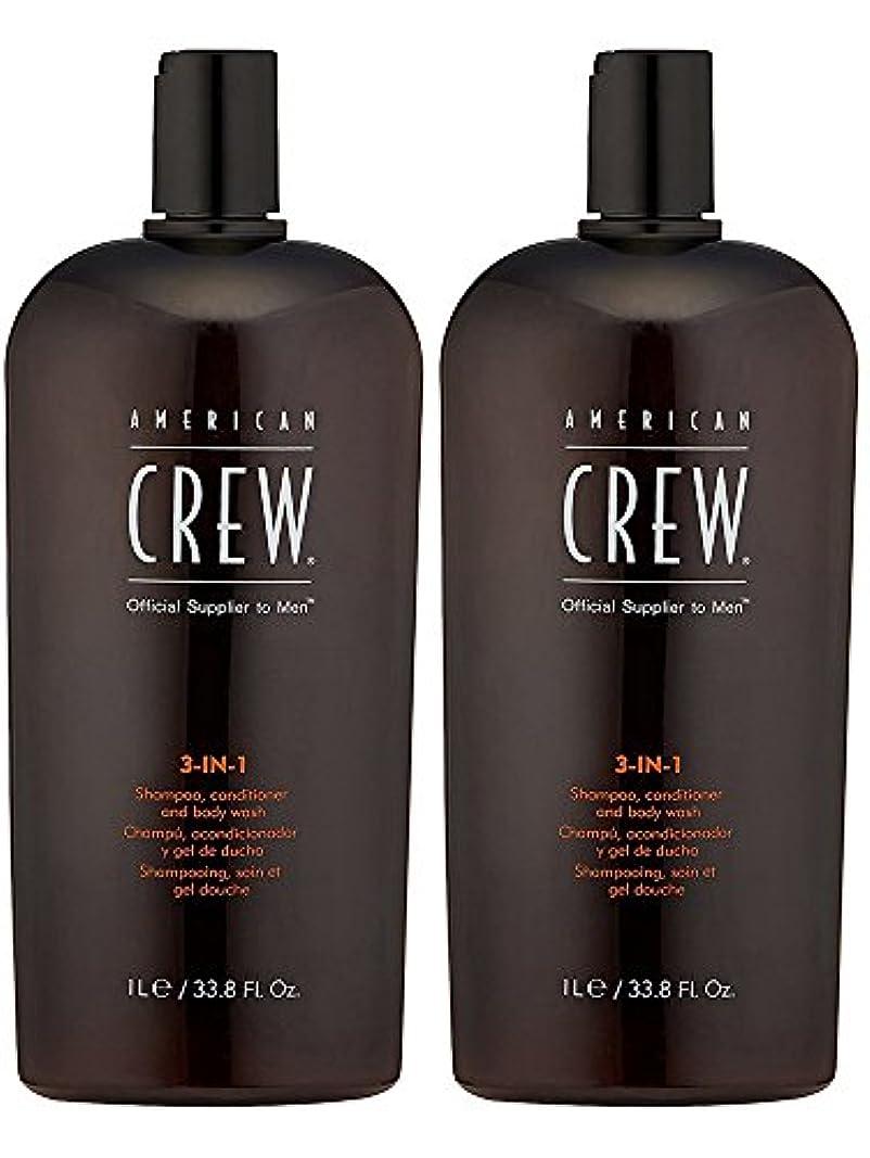 スチール人ライムAmerican Crew 3 in 1シャンプー&コンディショナー& Body Washシャンプー&コンディショナー& Body Wash for Men 2Pack (33.8 Ounce)