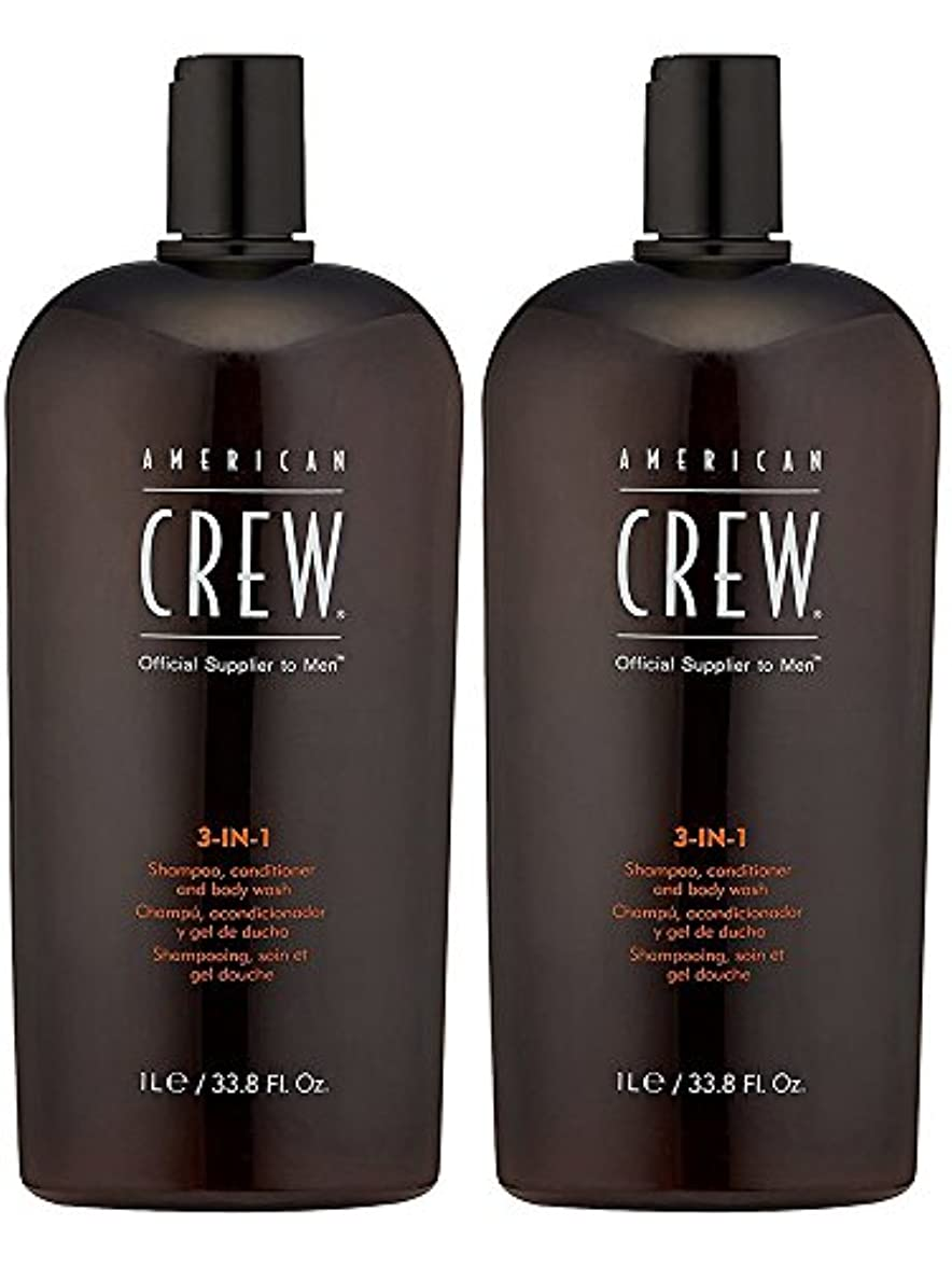 コンサート穏やかな鉄道駅American Crew 3 in 1シャンプー&コンディショナー& Body Washシャンプー&コンディショナー& Body Wash for Men 2Pack (33.8 Ounce)