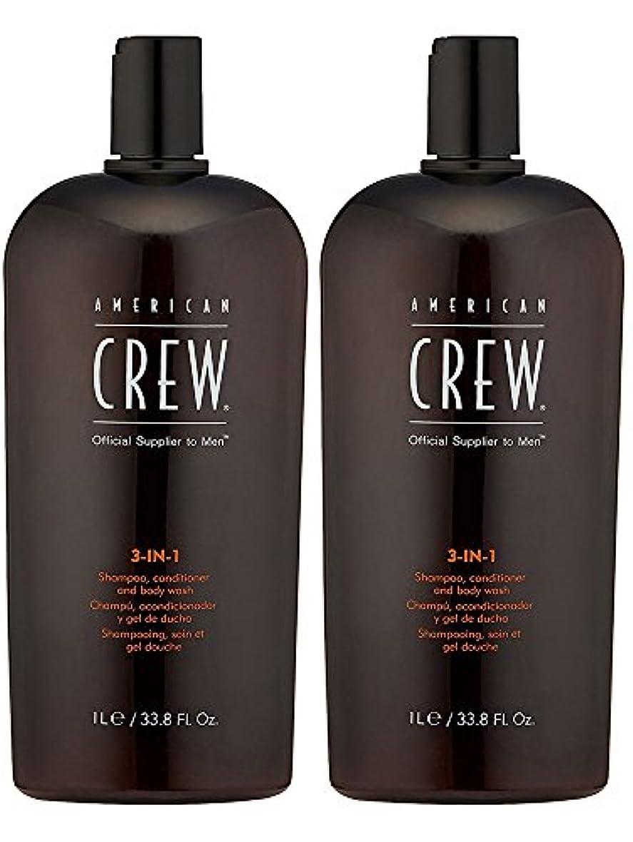 勃起誤解リテラシーAmerican Crew 3 in 1シャンプー&コンディショナー& Body Washシャンプー&コンディショナー& Body Wash for Men 2Pack (33.8 Ounce)