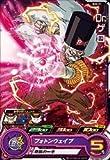 スーパードラゴンボールヒーローズ/第2弾/SH02-31 Dr.ゲロ C