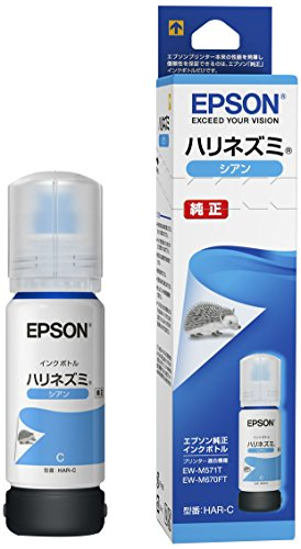 EPSON 純正 インクボトル HAR-C シアン ハリネズミ