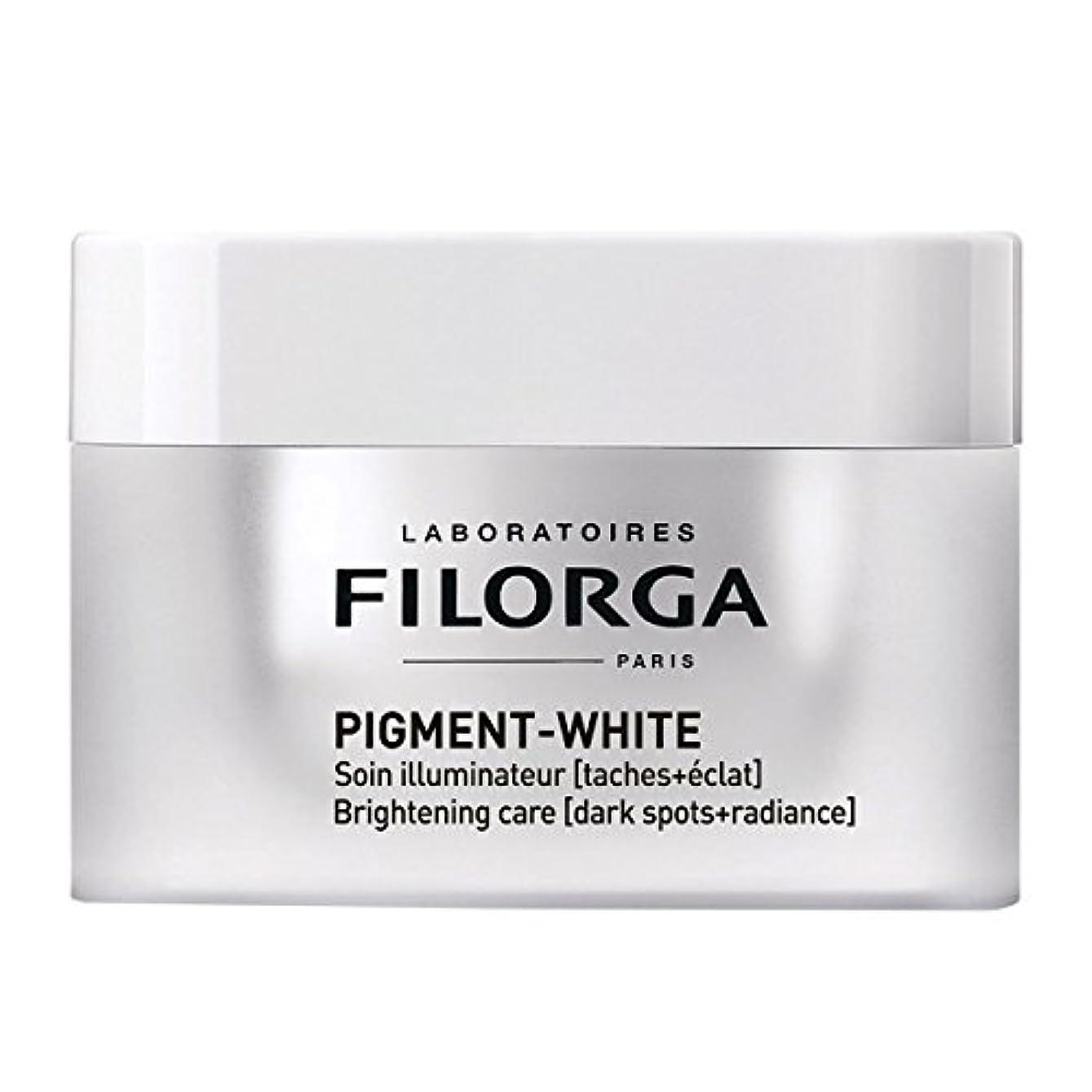 フルーツ野菜選択交渉するFilorga Pigment-white 50ml [並行輸入品]