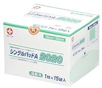 白十字 シングルパッドA 2020 (滅菌済) 15袋入 [一般医療機器]