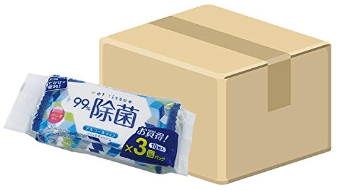 どうやら非公式派生する(ケース販売) 日本製 リファイン アルコール除菌 ポケットウェットティッシュ 10枚入×3個パック×60個セット(計1800枚) LD-110