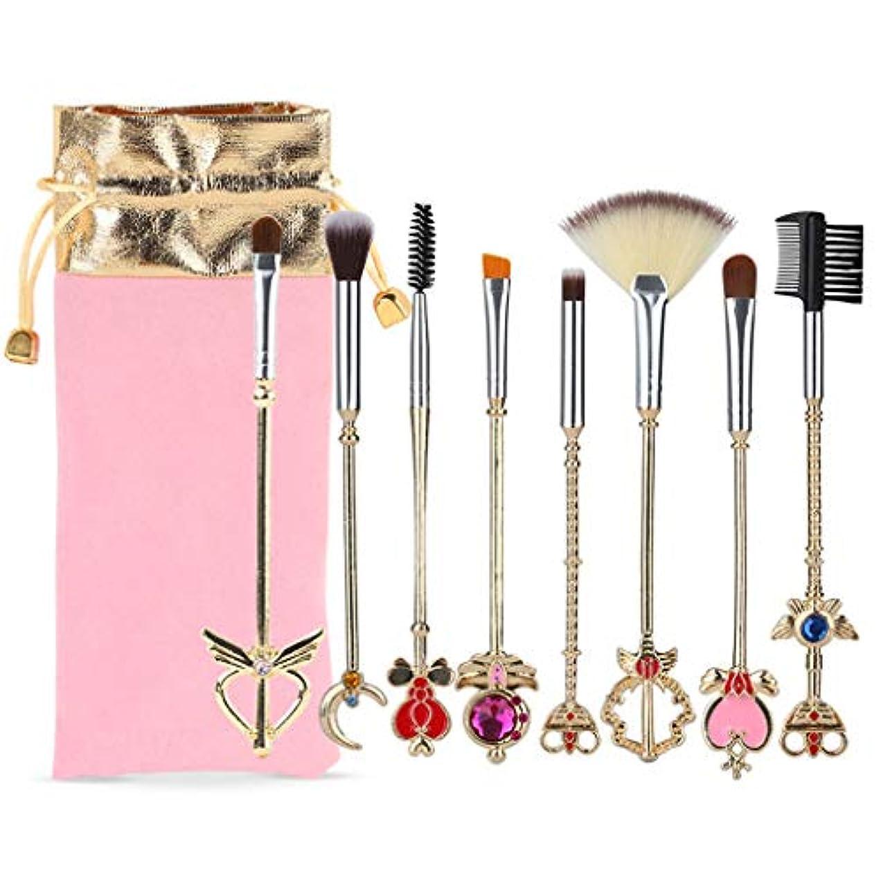 におい閉じる競う8化粧ブラシ美容ツールアメージング桜化粧ブラシ
