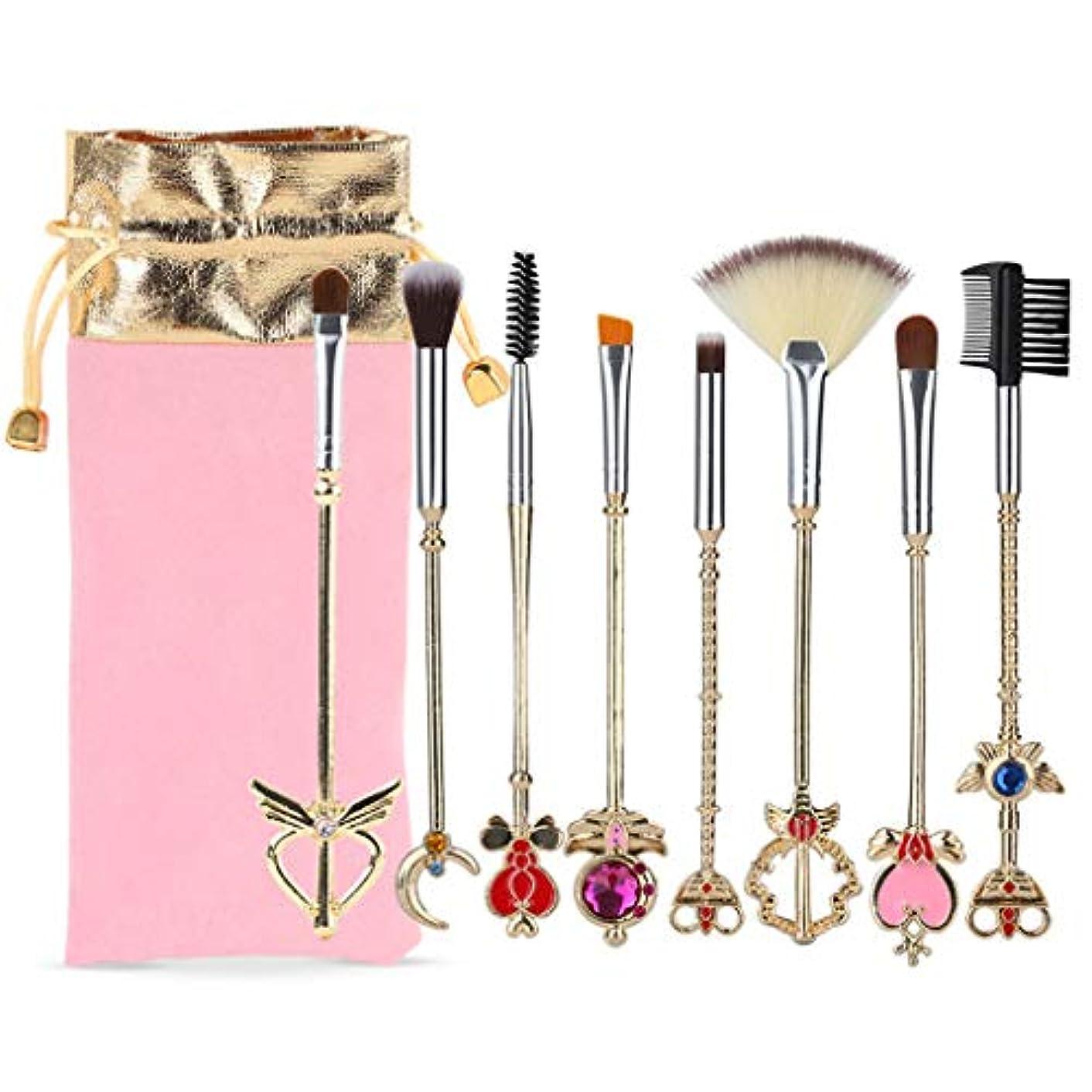 インカ帝国グリルバー8化粧ブラシ美容ツールアメージング桜化粧ブラシ