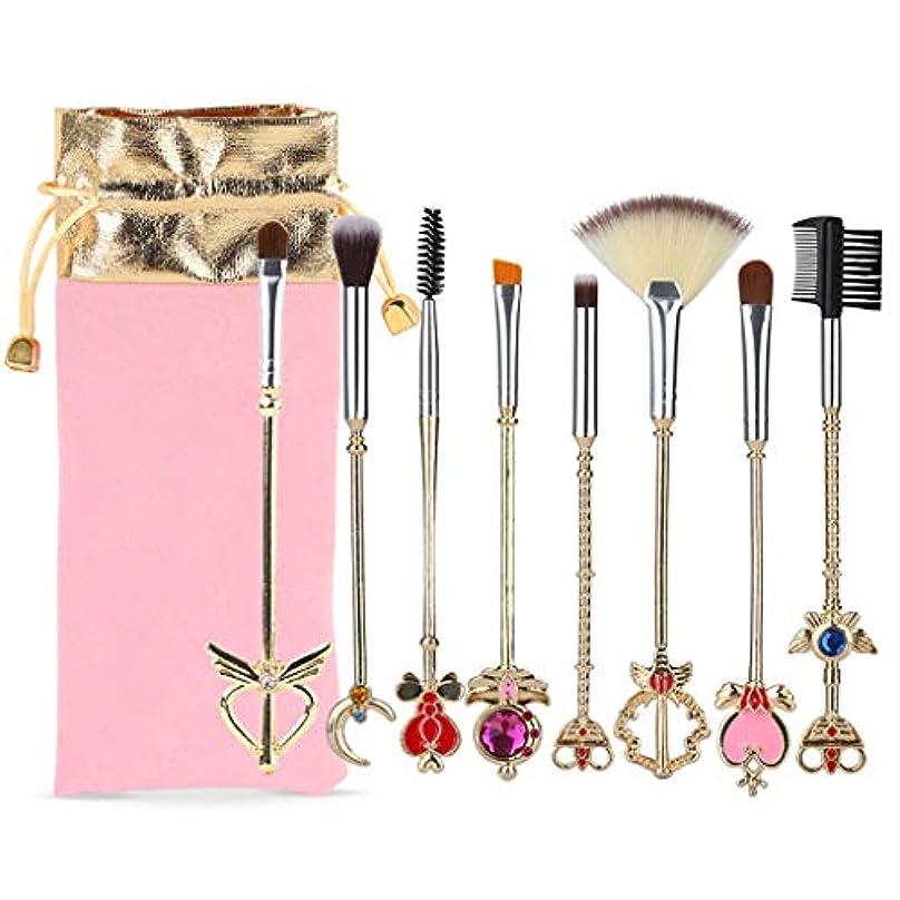 希少性リレー照らす8化粧ブラシ美容ツールアメージング桜化粧ブラシ