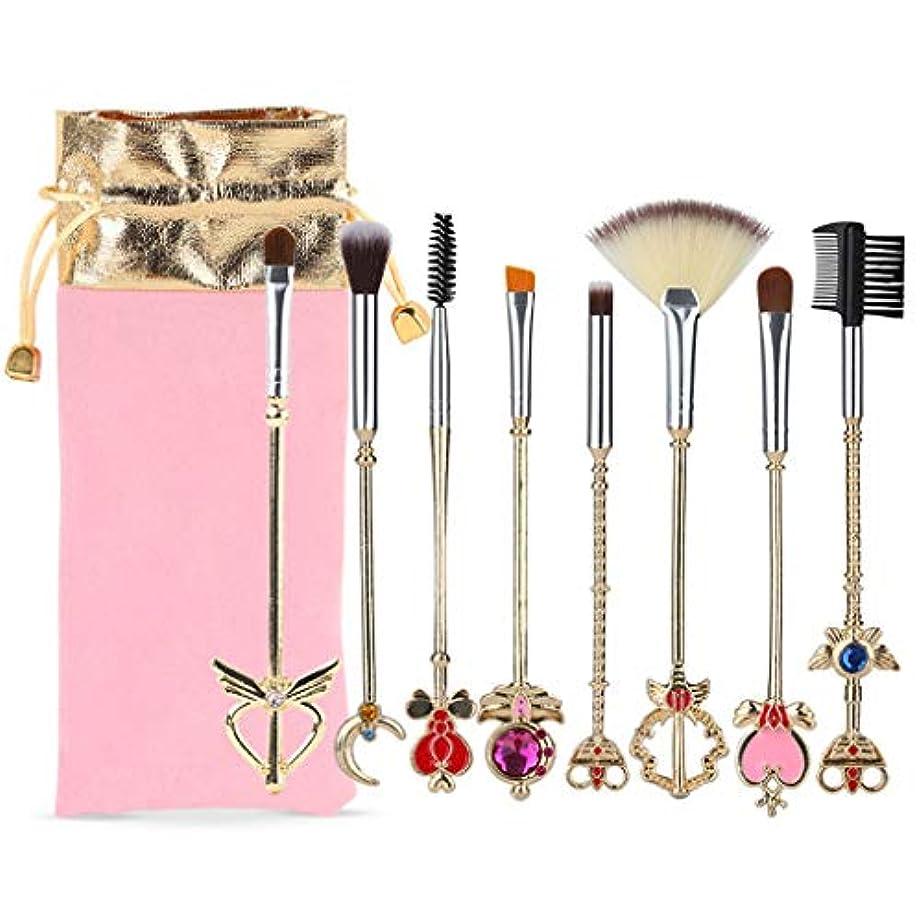 どこかピック家畜8化粧ブラシ美容ツールアメージング桜化粧ブラシ