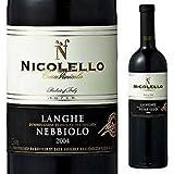 ランゲ ネッビオーロ カーサ ヴィニコラ ニコレッロ 2002 赤 750ml