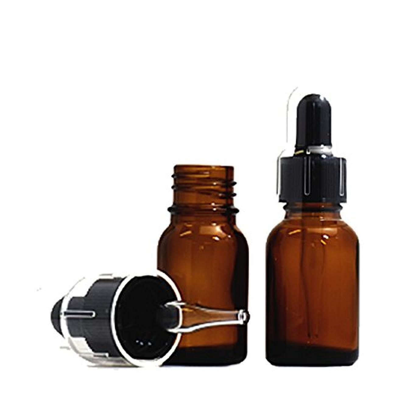 心理的役立つ感度スポイトキャップ付茶色遮光瓶20ml (2本セット)(黒/ガラススポイトキャップ付/オーバーキャップ付)