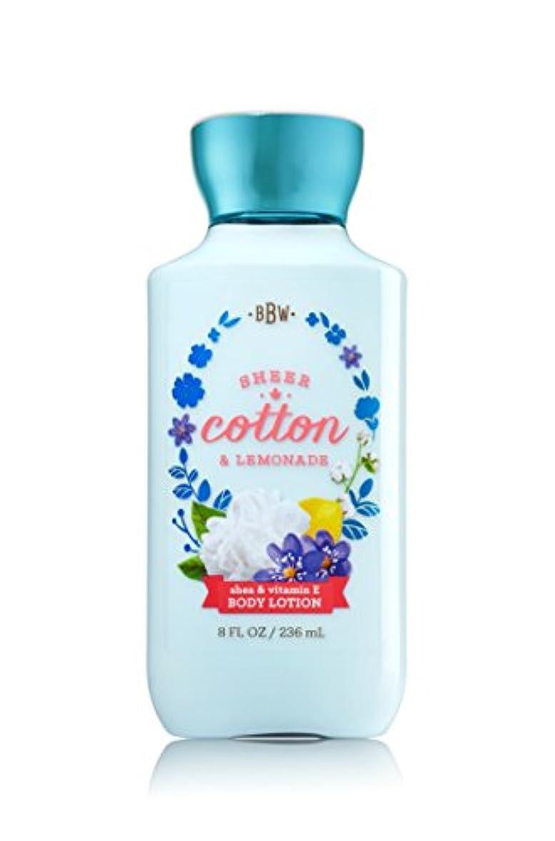 船酔い腐敗軌道【Bath&Body Works/バス&ボディワークス】 ボディローション シアーコットン&レモネード Body Lotion Sheer Cotton & Lemonade 8 fl oz / 236 mL [並行輸入品]