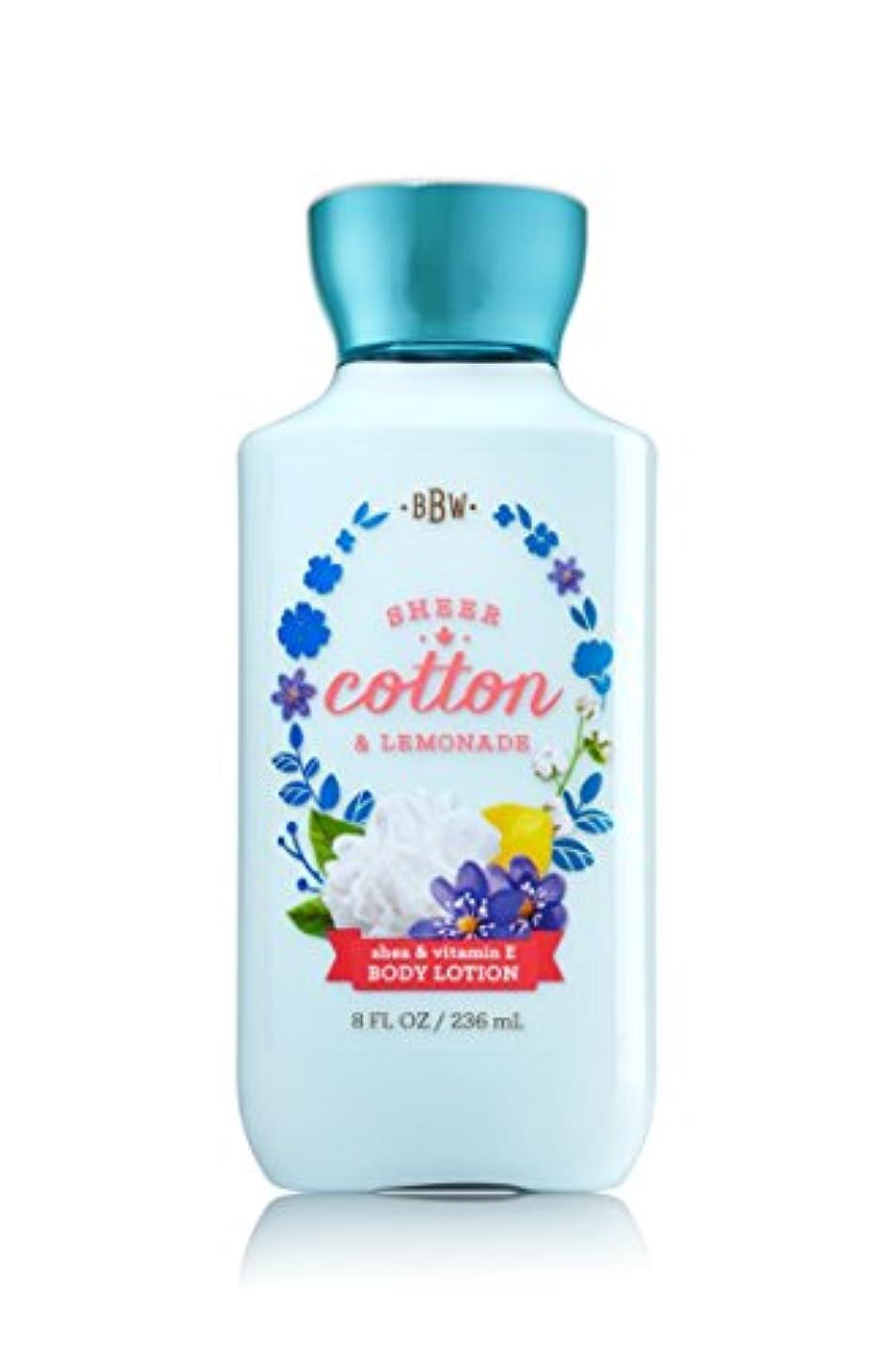 間違いペチコート住人【Bath&Body Works/バス&ボディワークス】 ボディローション シアーコットン&レモネード Body Lotion Sheer Cotton & Lemonade 8 fl oz / 236 mL [並行輸入品]
