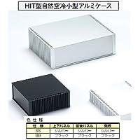 タカチ TAKACHI  HIT型自然空冷小型アルミケース HIT9-4-13SS