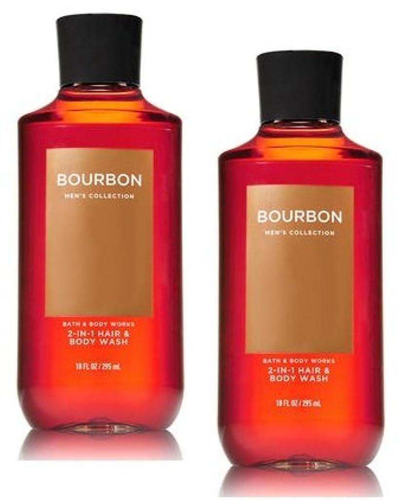 エールジェームズダイソン予防接種Bath & Body Works バス&ボディは1髪やボディウォッシュBOURBONに2パックメンズコレクション2作品。