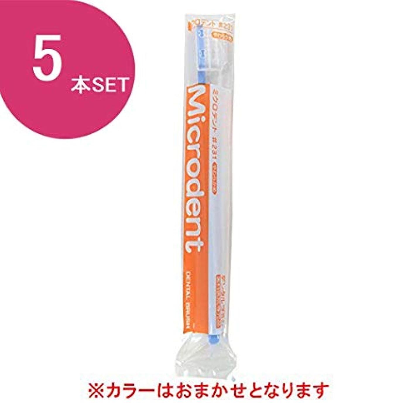 パフ見込み恥白水貿易 ミクロデント(Microdent) 5本 (#231)