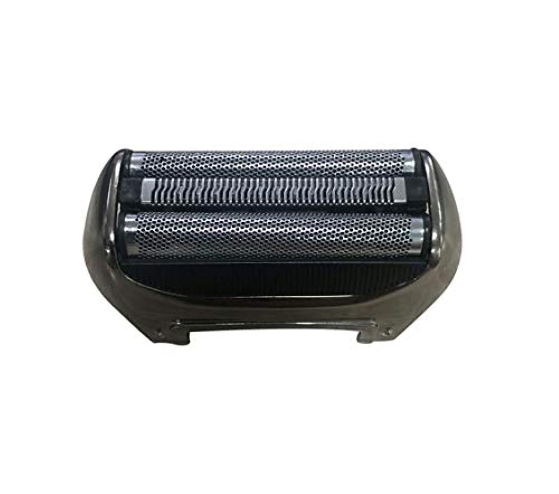 通貨提出する一瞬電気シェーバー メンズ シェーバー 往復式 3枚刃 髭剃り 電動 カミソリ LEDディスプレイ IPX7防水 水洗い/お風呂剃り対応