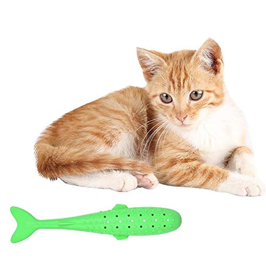 靄正午入手しますhipoten インタラクティブな魚の形の歯ブラシキャットニップシミュレーションシリコーン歯のクリーニングチューおもちゃペット用品