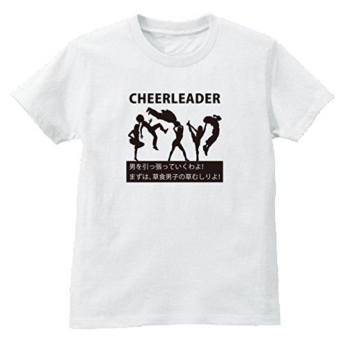 Tシャツ 爆笑ピクト チアリーダーはドSなんです!/ホワイト ☆おもしろ 5.6oz ヘビーウェイト☆ Lサイズ