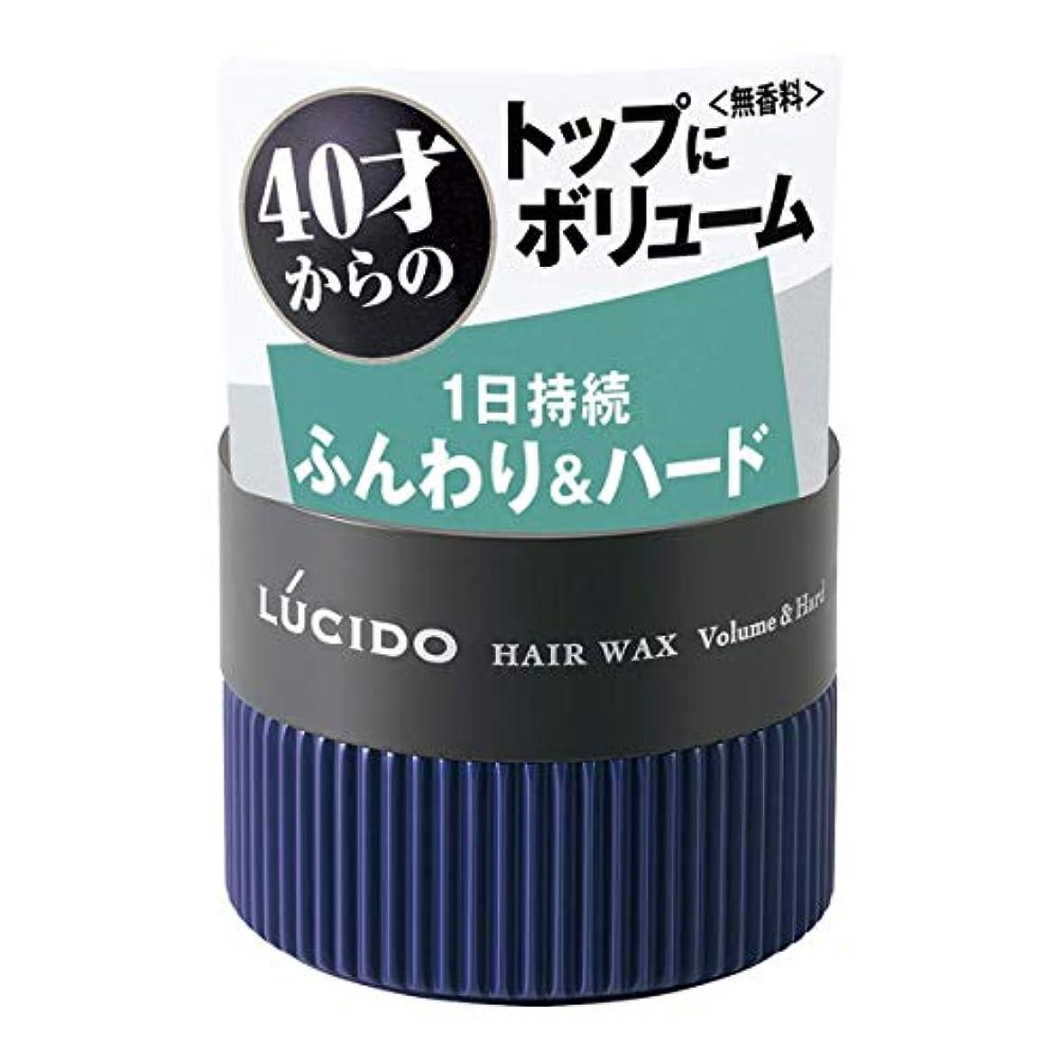 暖かさスカリー猛烈な【3個セット】LUCIDO(ルシード) ヘアワックス ボリューム&ハード 80g
