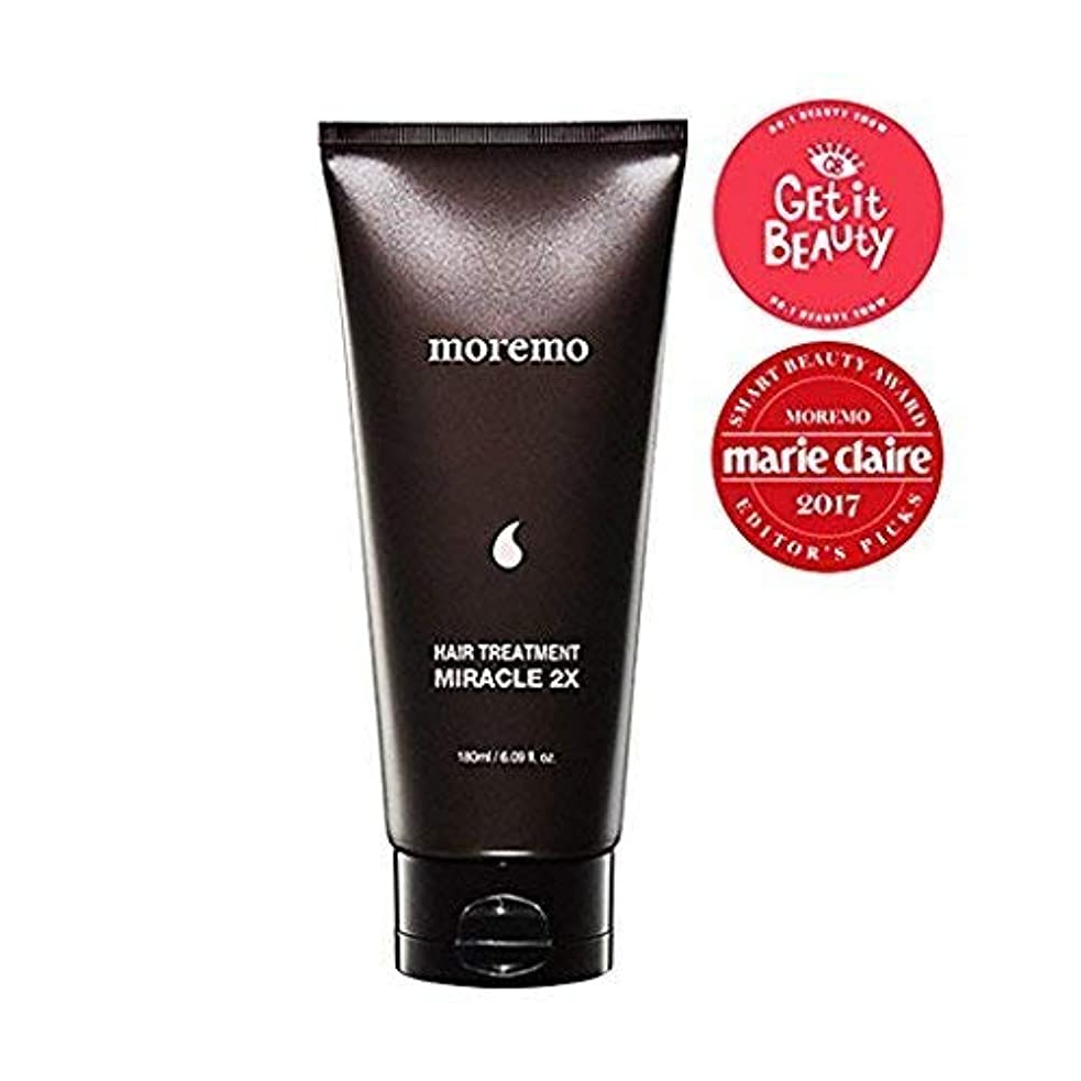 MOREMO Hair Treatment Miracle 2X: Extremely Damaged Hair Pact 180ml : One Minute miracle hair treatment