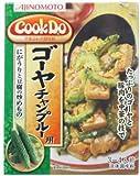 Cook Do ゴーヤチャンプルー