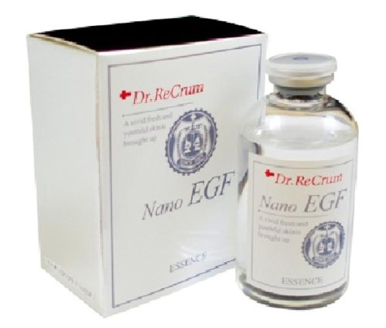 誤解する柔らかい足熱ドクターレクラム ナノEGFエッセンス