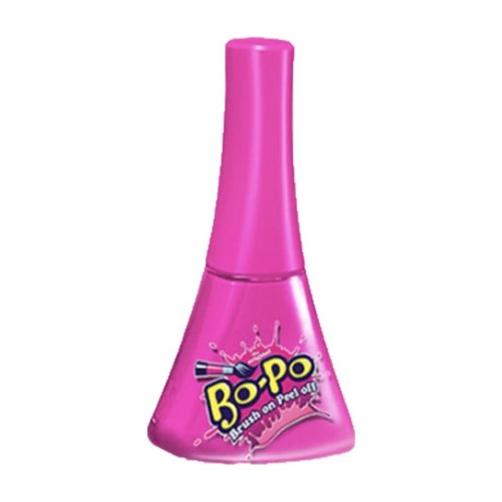 復活させる見せます減らすbopo 子供用 マニキュア ネイルマニキュア 全9種類 剥がすタイプ (Bubble Gum(ホットピンク))