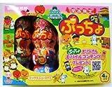 味覚糖 関西限定 ぷっちょグミ ミックスジュース味 32g×4本入り