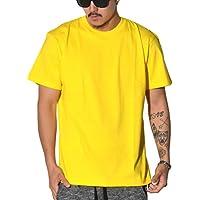 (ユナイテッドアスレ)UnitedAthle 5.6オンス ハイクオリティー Tシャツ 500101 190 カナリアイエロー XXL