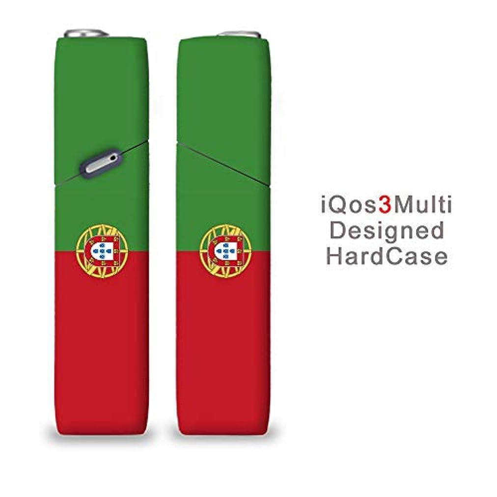 多様性締める空いている完全国内受注生産 iQOS3マルチ用 アイコス3マルチ用 熱転写全面印刷 国旗 ポルトガル 加熱式タバコ 電子タバコ 禁煙サポート アクセサリー プラスティックケース ハードケース 日本製