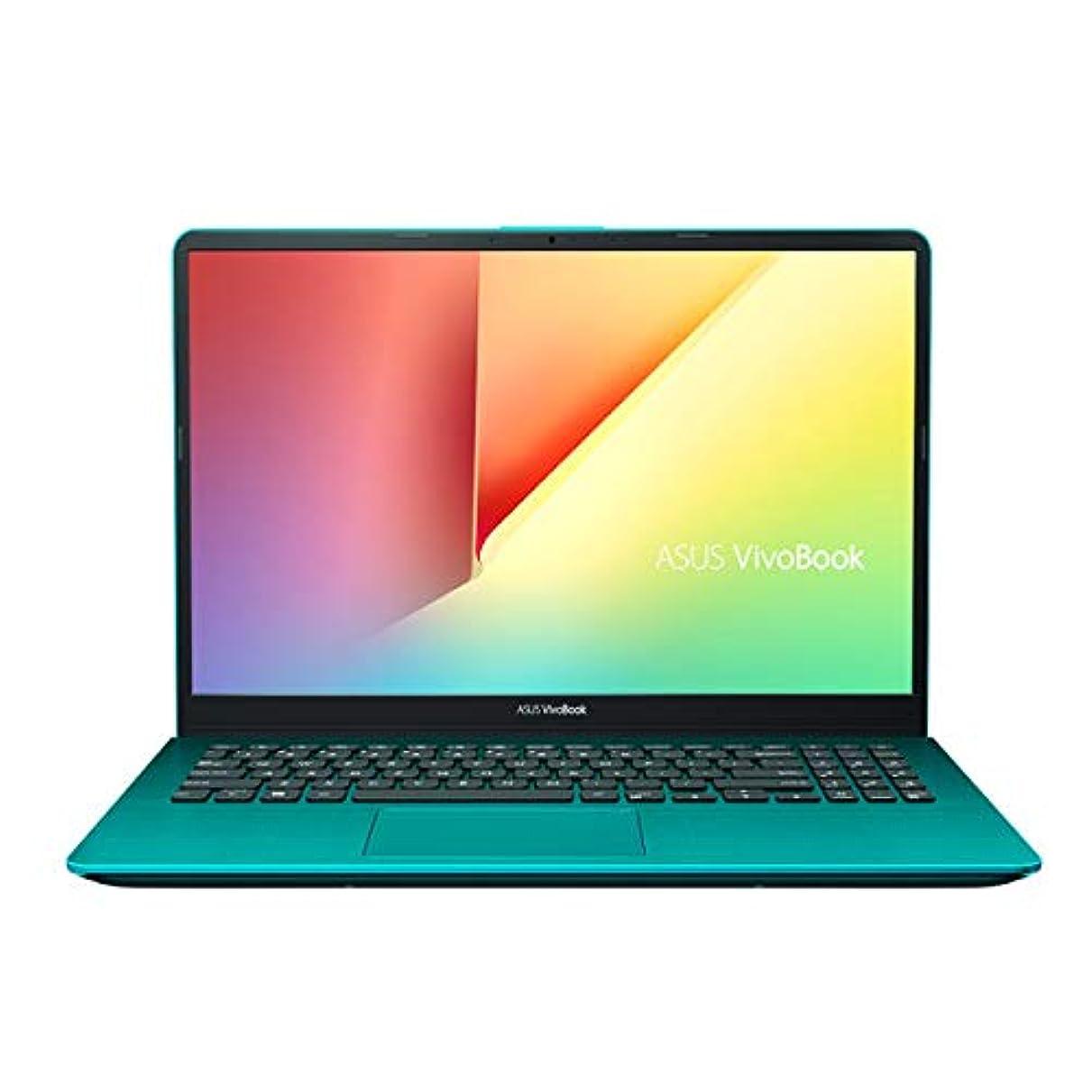 生産的米国シチリアASUS(エイスース) 15.6型 ノートパソコン ASUS VivoBook S15 S530UA ファーマメントグリーン S530UA-825FG