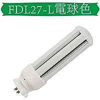 FDL27EX LED コンパクト蛍光灯 12W GX10Q LEDツイン蛍光灯 グロー式工事不要 電球色 3000K