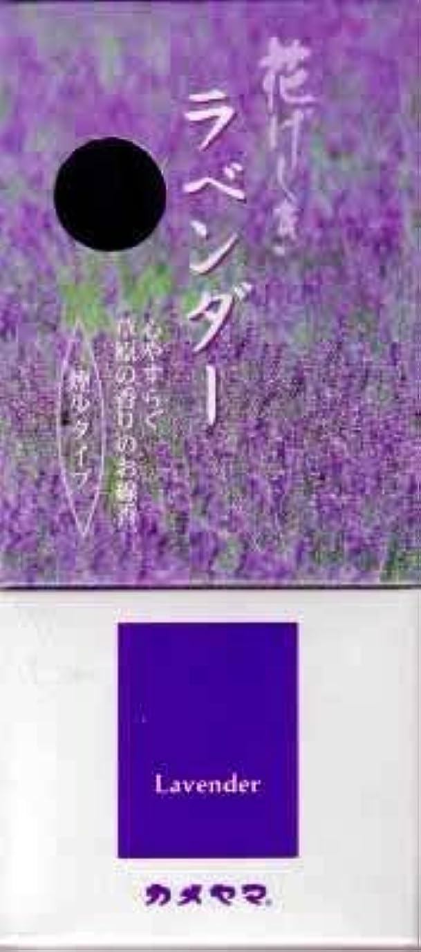フォルダ見える蒸気カメヤマ 花げしき ラベンダー心やすらぐ草原の香り140G